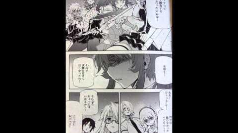 Freezing Manga Chapter 110 RAW