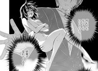 Kazuya Influences Ticy