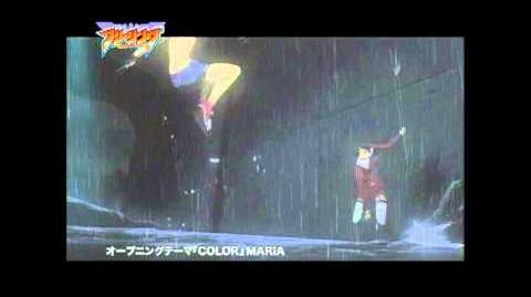 【CM】 Freezing OP&ED theme - Maxi TV-spot