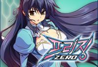 Kazuha Zero 0