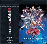 List of Anime Seasons