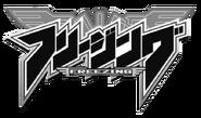 Freezing Manga Logo