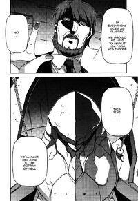 Nobuhiro anger Gengo Valk