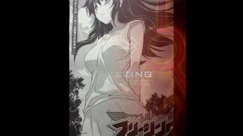 Freezing Manga Chapter 104 RAW