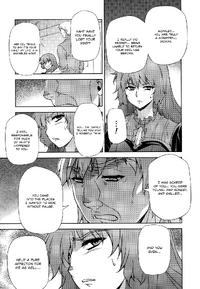 Gengo talks to Scarlett