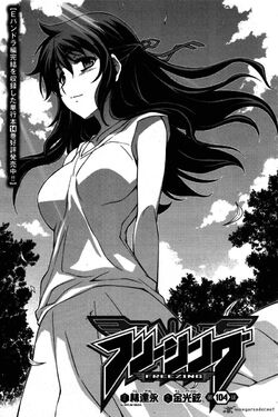 Chapter 104 Cover