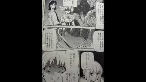 Freezing Manga Chapter 106