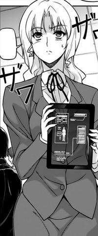 Atsuko Seiga manga