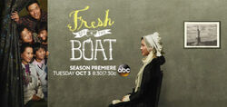 Fresh-off-the-boat S4