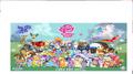 Thumbnail for version as of 19:01, September 20, 2011