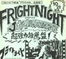 Fright Night (song)