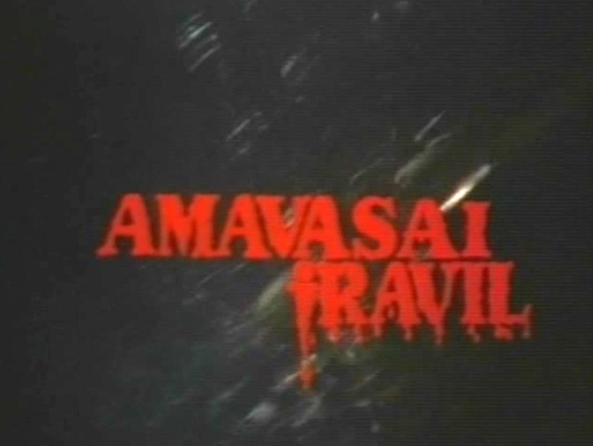 Halloween Fright Nights Recensie.Amavasai Iravil Fright Night Wiki Fandom Powered By Wikia