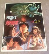 Fright Night 1985 - Night of Horror Pakistani Poster