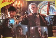 Fright Night 1985 Japanese Souvenir Program 03