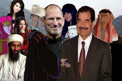 6. Dobrogost Frollo's Way of the Arabs