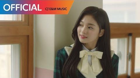 Fromis 9 (프로미스나인) - To Heart MV