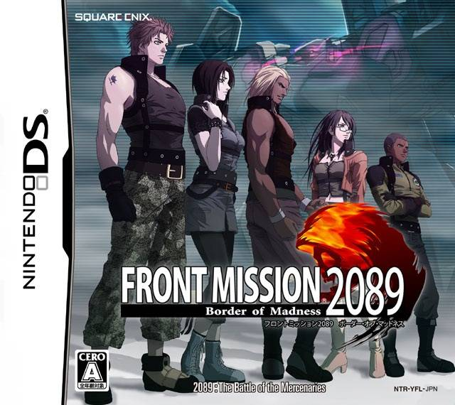 JAPAN Front Mission 2 Guide Book Wanzers of The Elite