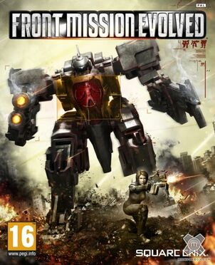 Front Mission Evolved cover 01