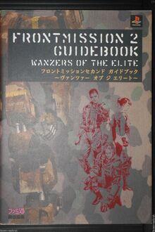 FM2 Guidebook