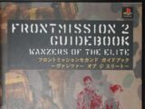 Front Mission 2: Wanzers of the Elite