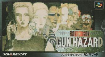 Front Mission Series Gun Hazard Front Mission Wiki Fandom