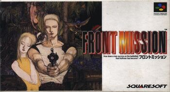 Front-mission-snes-cover
