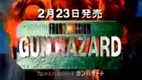 CM Front Mission Gun Hazard (フロントミッションシリーズ ガンハザード)