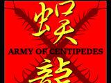 Wulong Mercenaries