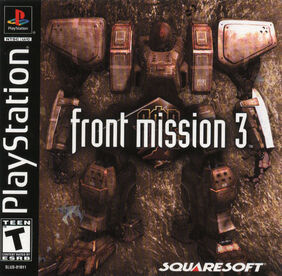 Fm3 ps1 cover