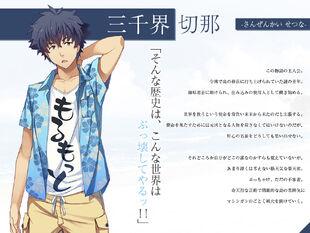 Visual Novel