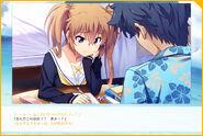 Game CG 11