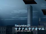 Recursion01