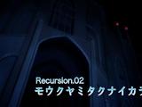 Recursion02