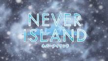 NEVER-ISLAND