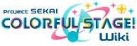 Логотип Project SEKAI Вики