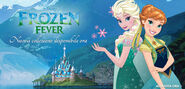 Frozen Fever Promo8