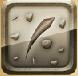 Rock Solid blade
