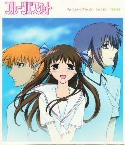 For Fruits Basket - Chiisana Inori CD Cover