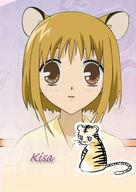 Kisa-san 01