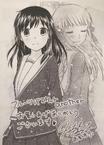 Sawa & Tohru