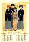 Fruits Basket 2002 Calendar - Kyo, Shigure, Tohru and Yuki