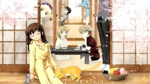 Small Prayer Fandub-Fruits Basket Ending Theme (English Full)