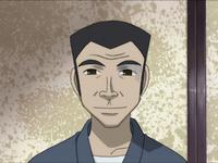 Okami's Cousin