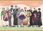 Tohru, Saki, Arisa & 10 Sohmas wears Special Traditional
