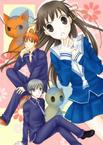 Kyo, Yuki and Tohru