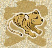Tigre chara