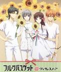 Shigure, Yuki, Tohru & Kyo Event