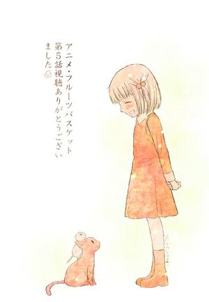 Tohru de niña con Yuki y Kyo