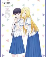 2019 Anime DVD - Vol 5