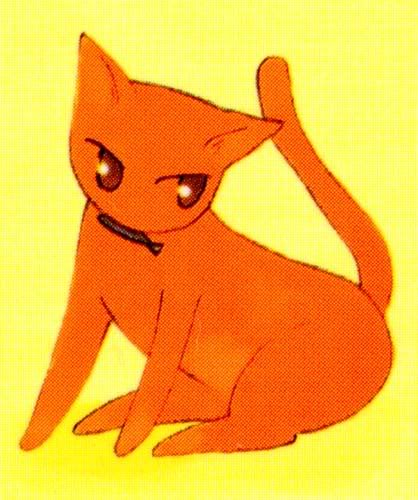 Image result for fruits basket kyo cat